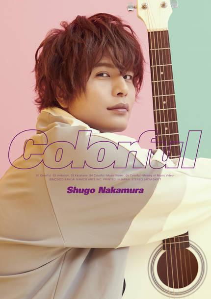 シングル「カラフル」【初回限定盤】(CD+BD+リリックフォトブック)