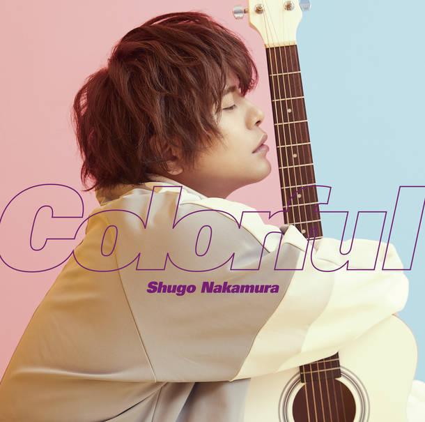 シングル「カラフル」【通常盤】(CD)