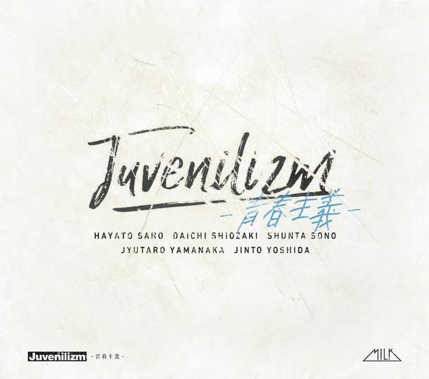 アルバム『Juvenilizm-青春主義-』【Limited盤(Blu-ray付)】