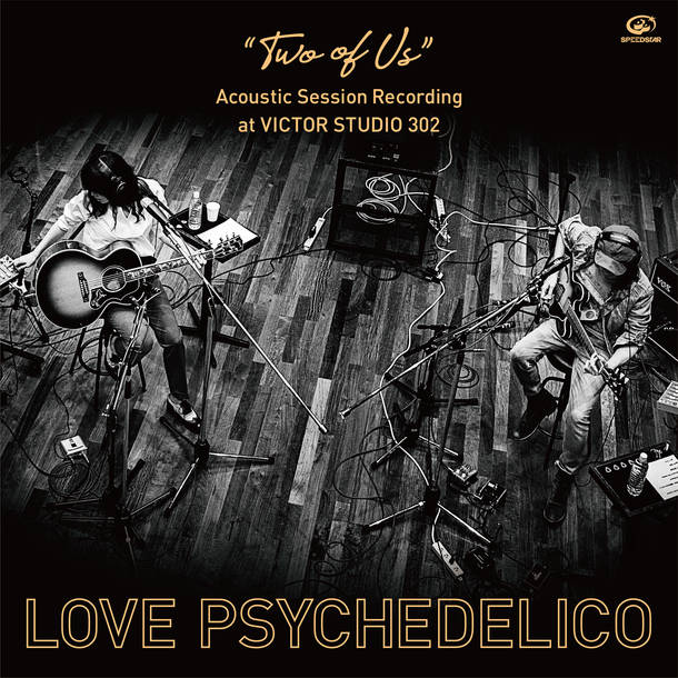 """LP『""""TWO OF US"""" Acoustic Session Recording at VICTOR STUDIO 302』"""