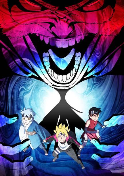 TVアニメ『BORUTO-ボルト- NARUTO NEXT GENERATIONS』 (c) 岸本斉史 スコット/集英社・テレビ東京・ぴえろ
