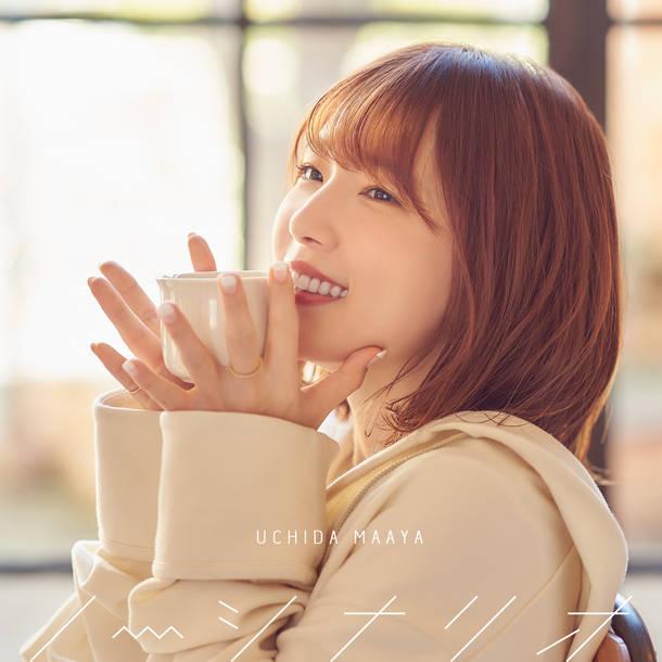 シングル「ノーシナリオ」【通常盤】(CD)