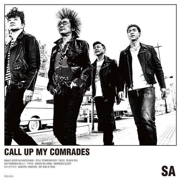 アルバム『CALL UP MY COMRADES』