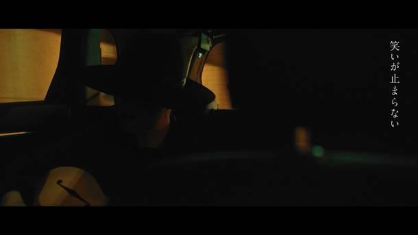 「とどめを刺して」MV