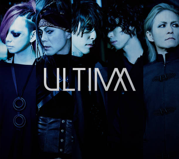 アルバム『ULTIMA』【初回限定盤】(CD+DVD)