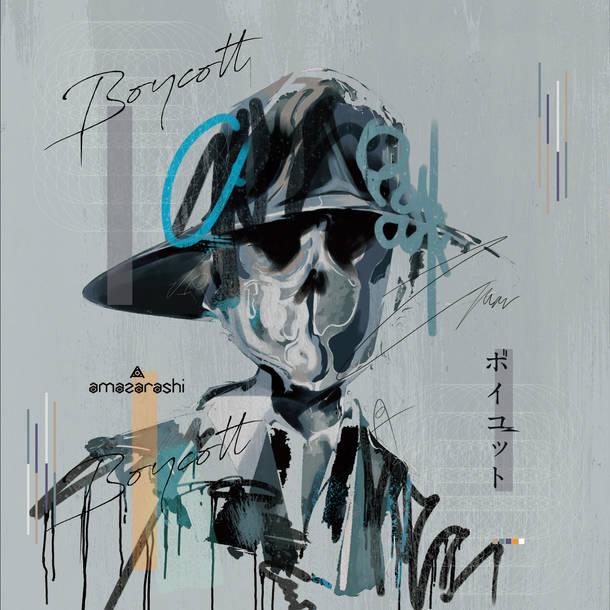 アルバム『ボイコット』【通常盤】(CD)