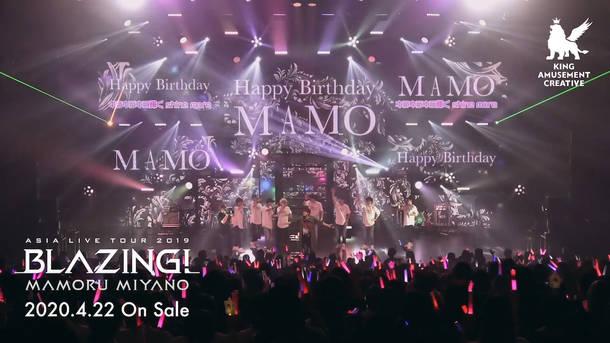 Blu-ray & DVD『MAMORU MIYANO ASIA LIVE TOUR 2019 〜BLAZING!〜』 トレーラー DISC2