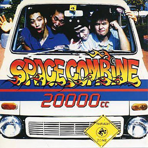 「Marchin' Mint Flavors」収録アルバム『20000cc』/SPACE COMBINE