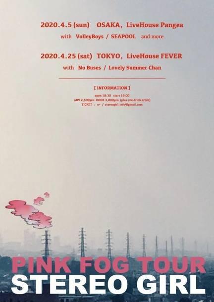 アルバム『Pink Fog』リリースイベント