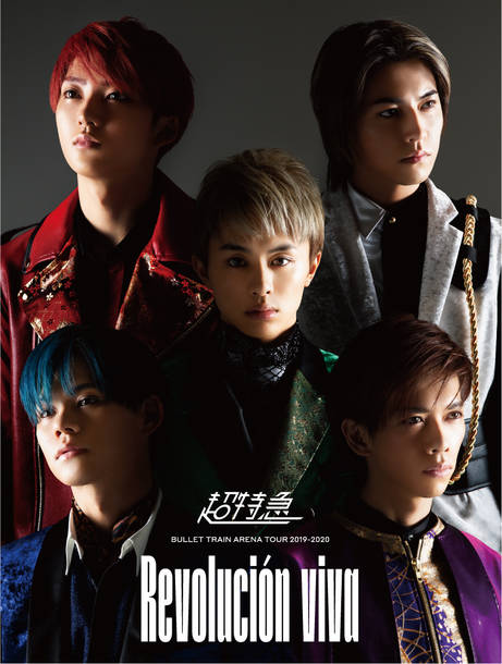 ライヴBlu-ray『BULLET TRAIN ARENA TOUR 2019-2020 Revolución viva』