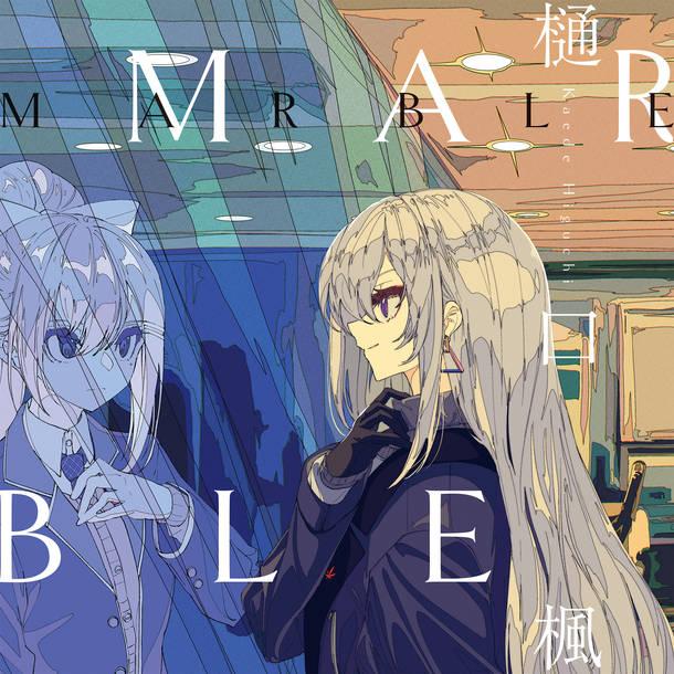 シングル「MARBLE」【初回限定盤(Blu-ray付)】