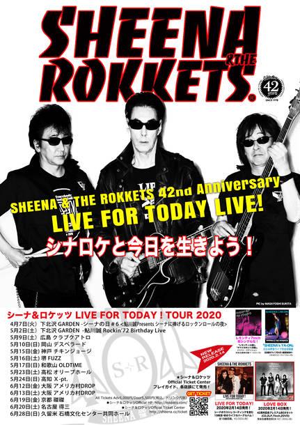 『シーナ&ロケッツ LIVE FOR TODAY!ツアー2020』フライヤー