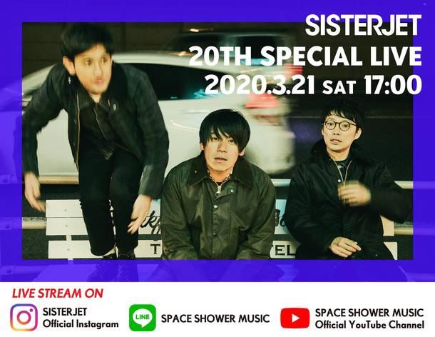 """SISTERJET 20th SPECIAL LIVE"""