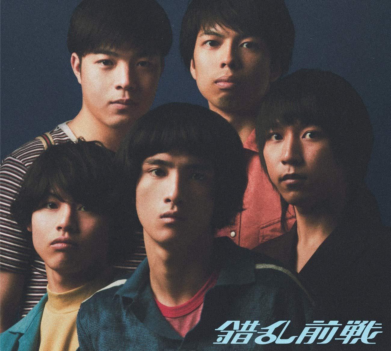 「タクシーマン」収録アルバム『おれは錯乱前戦だ!!』/錯乱前戦