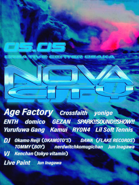 Age Factory presents 「NOVA CITY」