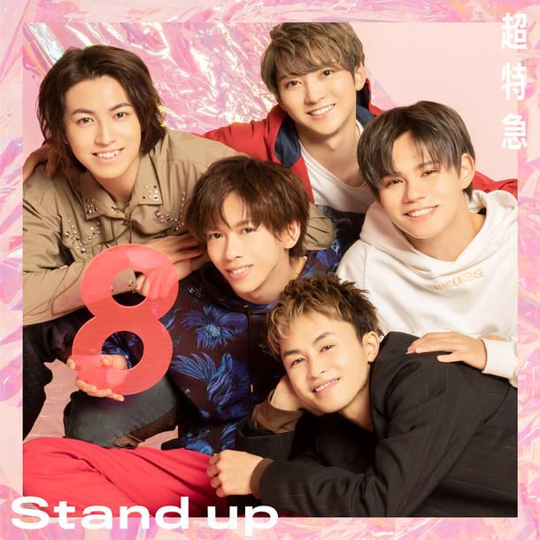シングル「Stand up」【夢8(ファンクラブ)盤】(CD+Blu-ray)