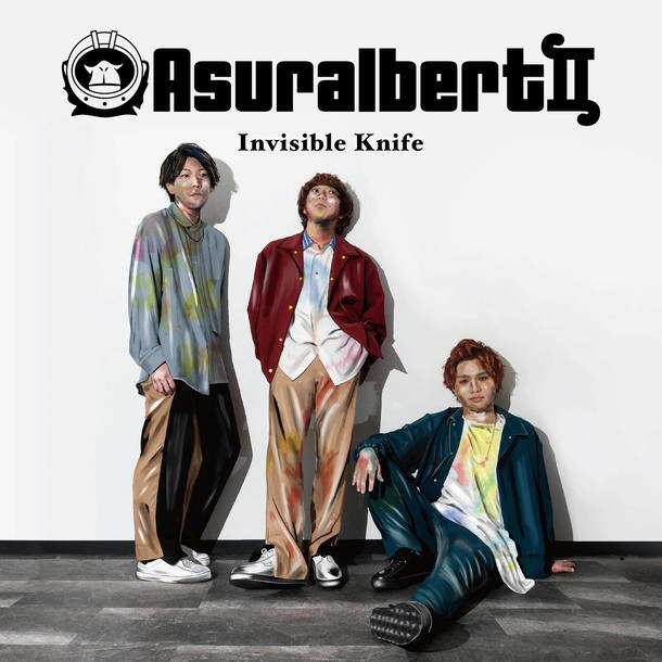 Asuralbert II『Invisible Knife』