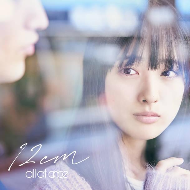 シングル「12cm」【パッケージ盤】(CD+DVD)