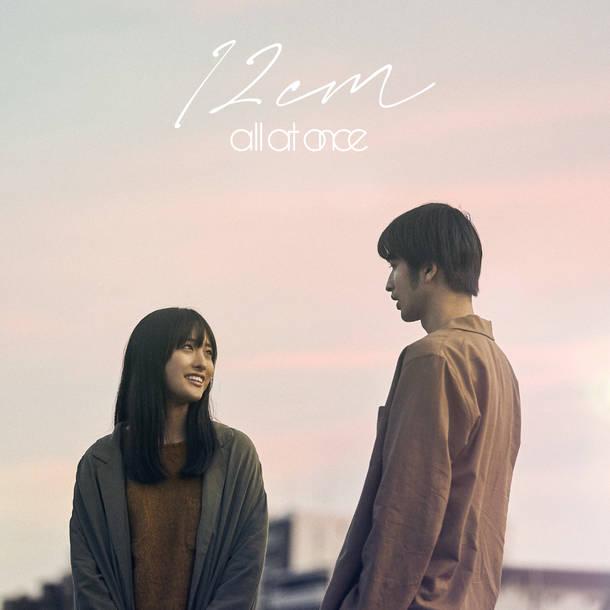 シングル「12cm」【デジタル盤】