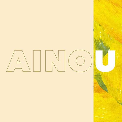 「アイアム主人公」収録アルバム『AINOU』/中村佳穂
