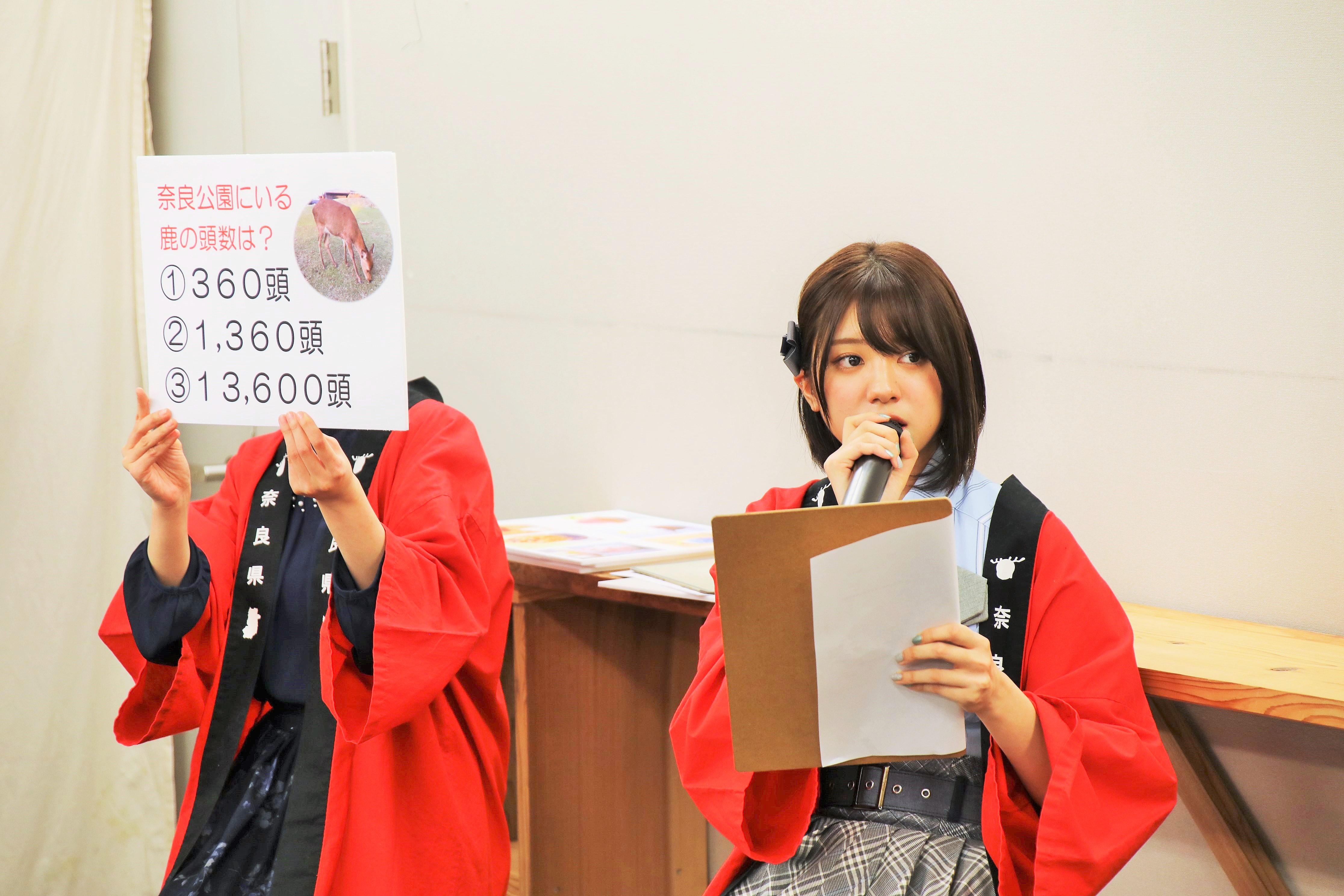 「奈良まほろば館」で奈良県特別観光セミナーでの大西桃香(右)