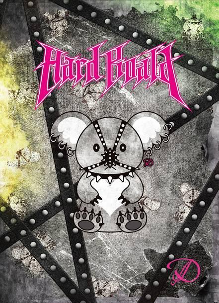 シングル「Hard Koala」