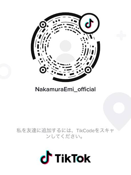 NakamuraEmi TikTokオフィシャルアカウト