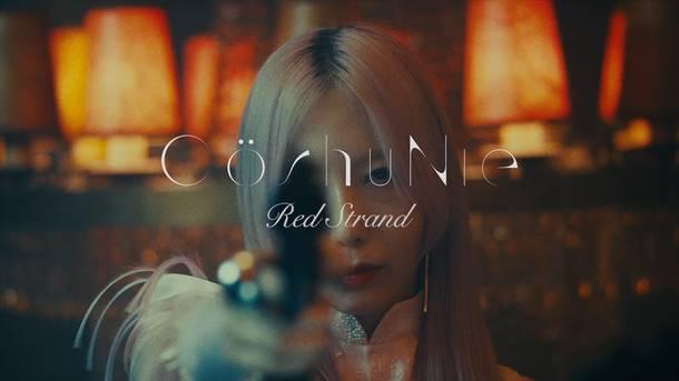 「red strand」MV