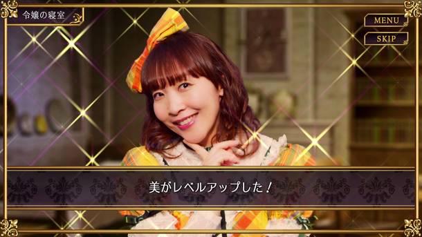 「乙女のルートはひとつじゃない!」MV