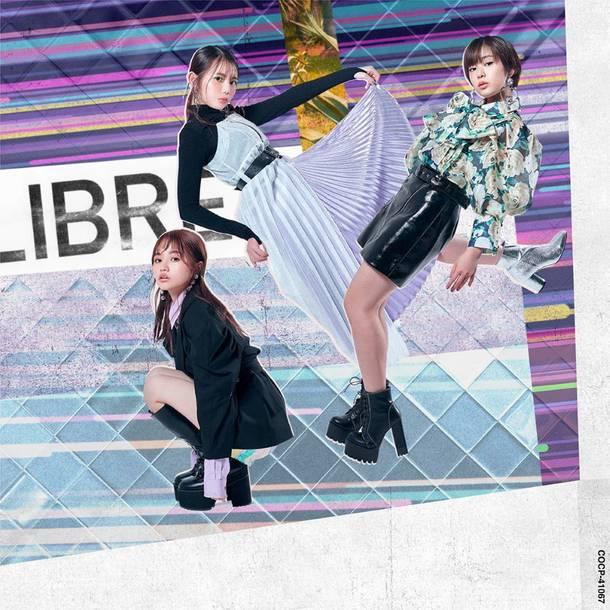アルバム『LIBRE』【通常盤】
