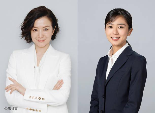 ドラマBiz『行列の女神~らーめん才遊記~』