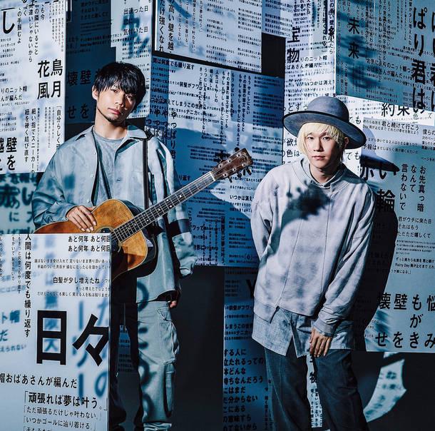 ベストアルバム『吉田山田大百科』【デラックス盤(Blu-ray付)】