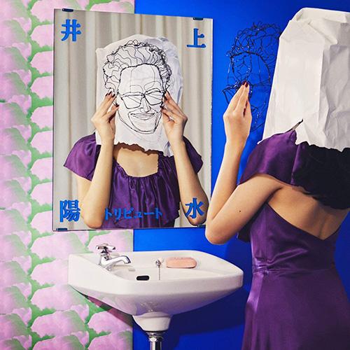 「飾りじゃないのよ 涙は」収録アルバム『井上陽水トリビュート』/King Gnu