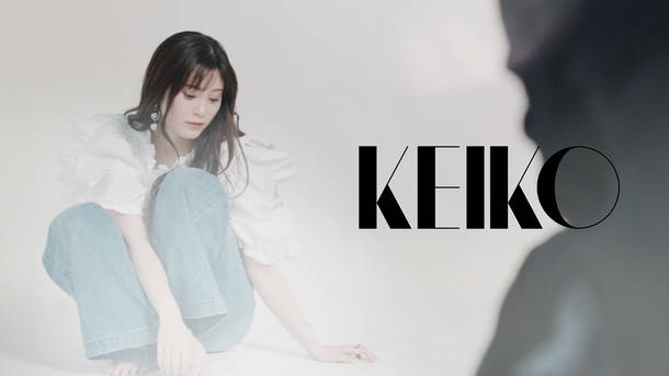 KEIKO オフィシャルYouTubeチャンネル