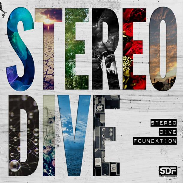 アルバム『STEREO DIVE』
