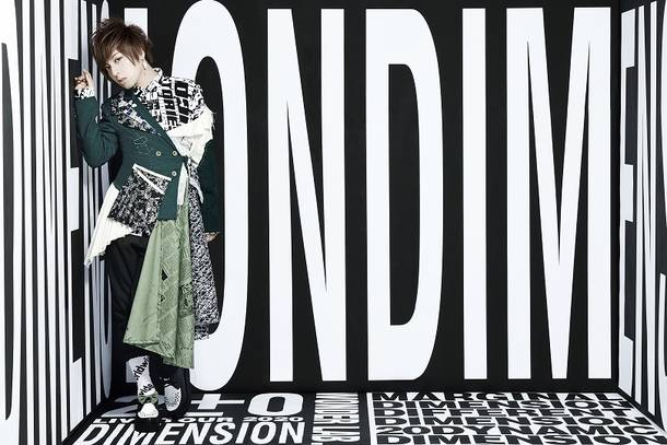 『蒼井翔太 LIVE 2020 WONDER lab. DIMENSION』