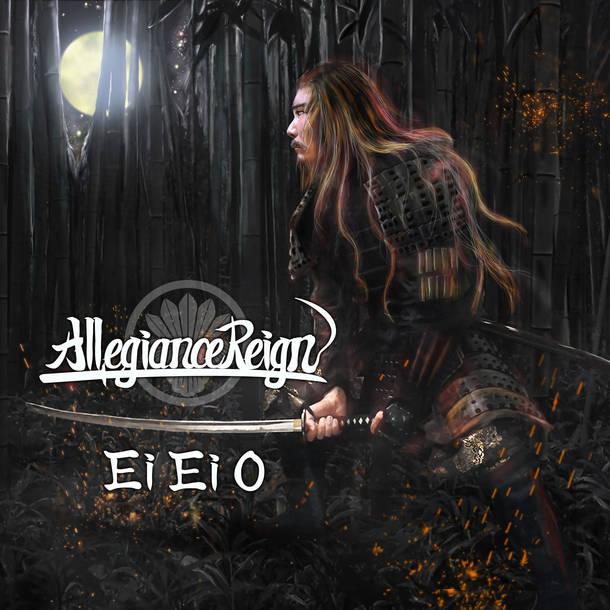 アルバム『Ei Ei O』