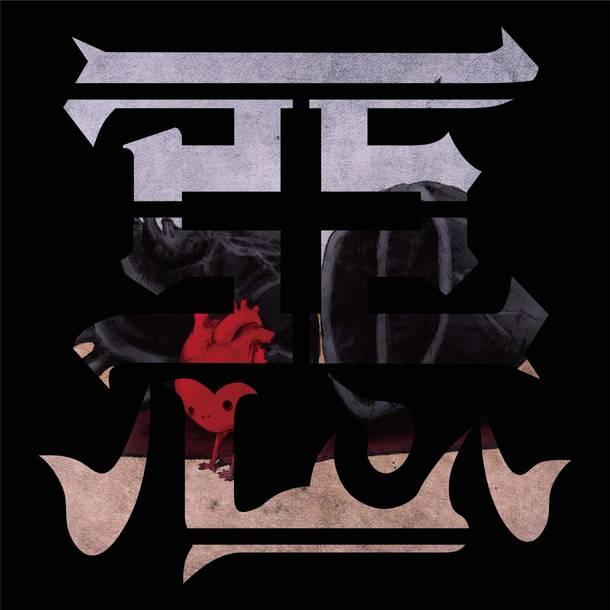 アルバム『惡』【初回生産限定盤】(CD+DVD)