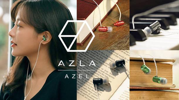 AZLA AZEL(協賛:株式会社アユート)