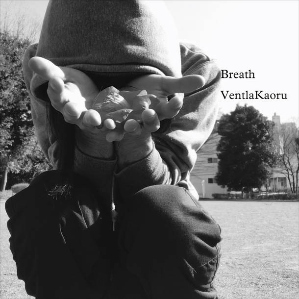 ベントラーカオル『Breath』