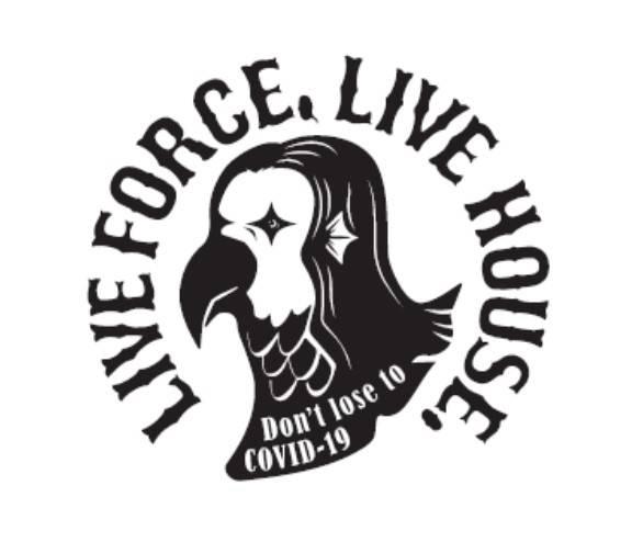 ライブハウス支援プロジェクト『LIVE FORCE, LIVE HOUSE.』ロゴ