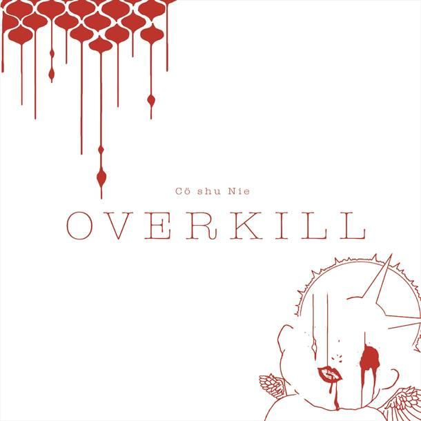 ミニアルバム『OVERKILL』