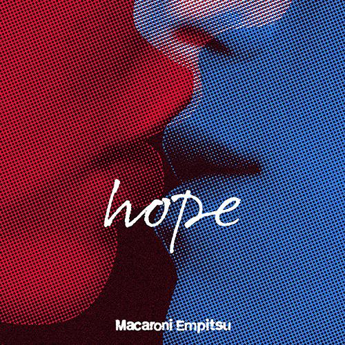 「ヤングアダルト」収録アルバム『hope』/マカロニえんぴつ