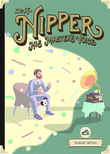 絵本『NIPPER –His Master's Voice–』