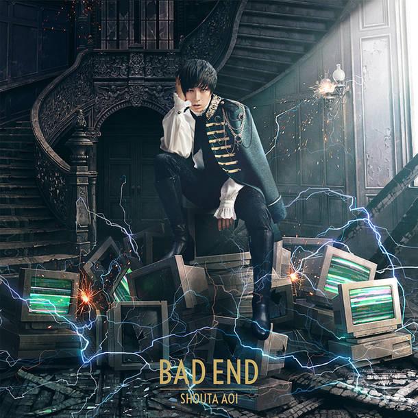 シングル「BAD END」【通常盤】(CD)
