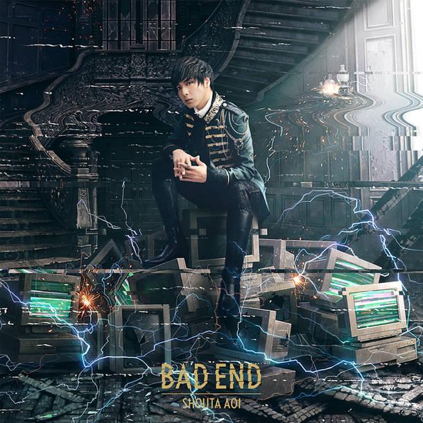 シングル「BAD END」【初回限定盤】(CD+DVD)
