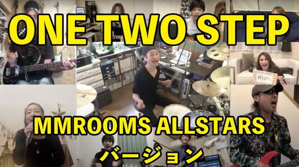 『ONE TWO STEP』 (MMROOMS ALLSTARS バージョン)