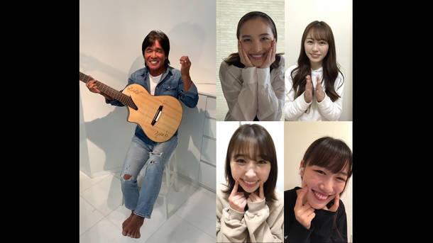 松崎しげるスマイル応援動画「Smile Smile Smile」with ももいろクローバーZ