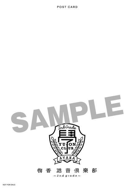 ポストカード(A6サイズ)