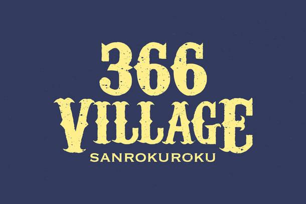 デジタルフェス『366VILLAGE』ロゴ